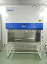 医疗器械注册证生物安全柜厂家