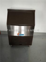 60KG/90KG制冰机