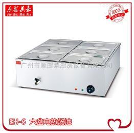 EH-6台式电热六盆汤池