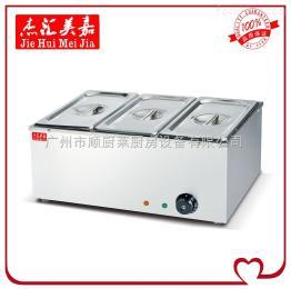 EH-3台式电热三盆汤池