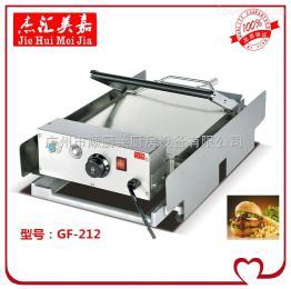 GF-212烘双层汉堡机
