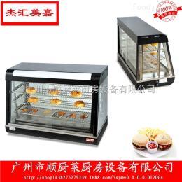 R60-1弧形保温柜