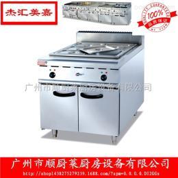 884立式电热汤池连柜座