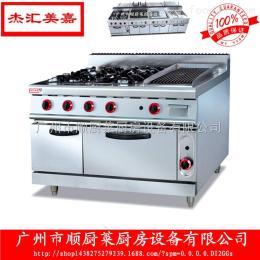 999A立式燃氣四頭煲仔爐連燒烤爐連焗爐