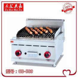 GB-589臺式燃氣火山石燒烤爐