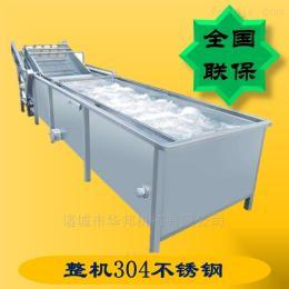 HB3500LJ黃尖筍清洗機鮮辣椒菜椒高壓噴淋清洗設備