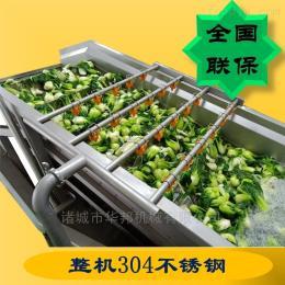 HB3500ZQ果蔬净菜清洗生产线 臭氧消毒 清洗机