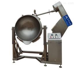 粉類高溫殺菌炒鍋 行星攪拌炒鍋原理