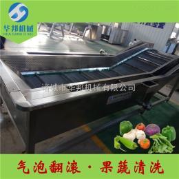 華邦牌蔬菜清洗機 全自動氣泡清洗流水線