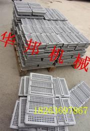 HB-450培根模具