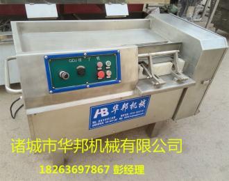 QDJ-350【华邦机械】牛肉切丁机/全自动肉丁机/切肉丁机