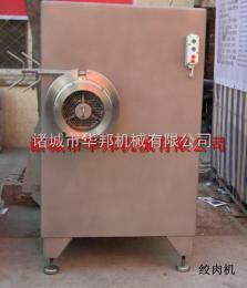 JR-250华邦冻肉绞肉机