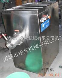 JR-160大型冻肉绞肉机