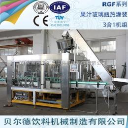 RGF 14-12-5果汁飲料灌裝生產線玻璃瓶瓶裝橙汁灌裝機