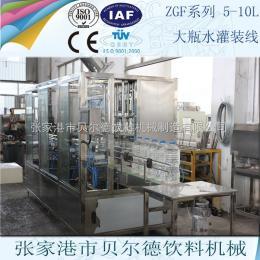 ZGF-4瓶裝礦泉水灌裝生產線