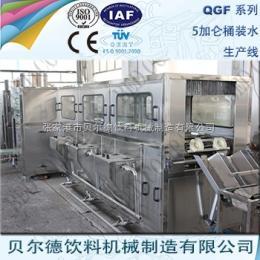 QGF-300礦泉水灌裝生產線5加侖桶裝礦泉水生產線