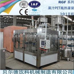 RGF 14-12-5果汁饮料灌装生产线全自动PET瓶瓶装饮料3合1热灌装机