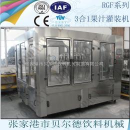 RGF 14-12-5果汁饮料灌装生产线PET瓶瓶装果汁热灌装生产线