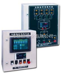 APS系列上海敞口袋定量包装秤  全自动定量包装秤APS系列(厂家直销)