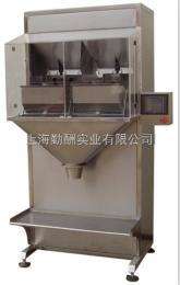 YPS厂家直供自动定量小包装秤 饮料/食品/化工行业配料秤