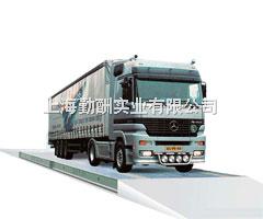 SCS100吨电子汽车衡品质有保证值得信赖