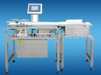 SCS在線自動檢重機/超重欠重500g自動檢重分選電子秤