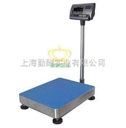 TCS-ks05便携式台称秤、便携式电子秤