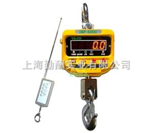 OCS10噸吊鉤秤,杭州電子吊秤,無線式電子吊鉤