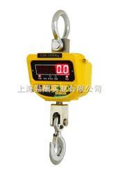OCS5噸電子吊秤,廣州吊鉤秤,無線電子吊秤