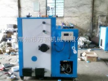 热风炉-生物质环保设备发生器