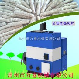热风炉-生物质环保设备杂草颗粒可用