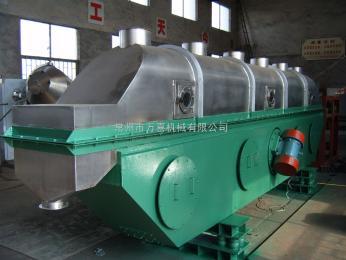 硫銨振動流化床