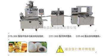 DYMC-3000全自動青團包餡機