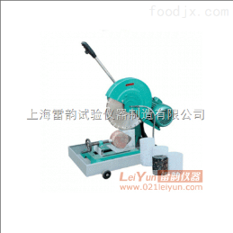 HQP-150混凝土切割機,HQP-150混凝土切割機