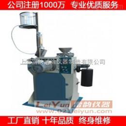 JM-II集料加速磨光机,沥青集料加速磨光机用途、规格
