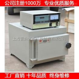 SX2-4-10上海直销马弗炉、恒温高温炉