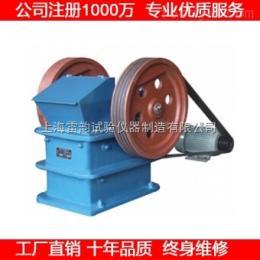 PE-I 150*250环保型鄂式破碎机,鄂式粗碎机