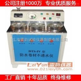 高分子DTS-3电动防水卷材不透水仪,电动油毡不透水仪