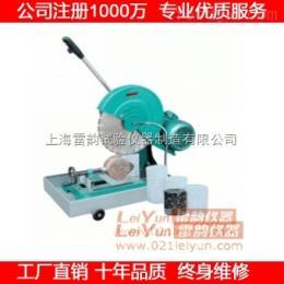 HQP-150优质HQP-150混凝土岩石切割机价格