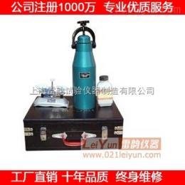 砂子土壤水分含量仪、HKC-30型土壤含水量仪(雷韵品牌)价格报价——2015zui新产品