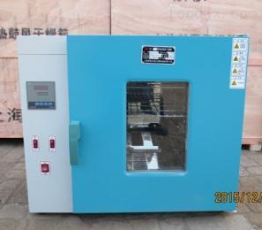 101-1AB电热恒温鼓风干燥箱不锈钢内胆