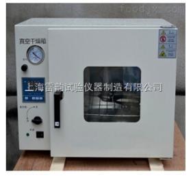DZF-6021不锈钢真空干燥箱,实验专用真空烘箱