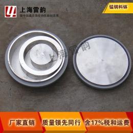 錳鋼料缽磨盤 研缽100g 200g 400g 500g 1000克