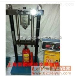 *STDZ-3巖石點荷載儀、混凝土點荷載儀