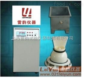 BYS-3混凝土標準養護室,養護室自動控制儀,負離子加濕器