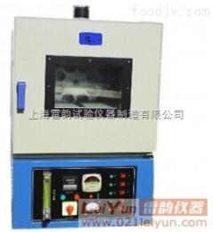 自动控制系统恒温沥青蒸发损失试验箱_SYD-0608沥青蒸发损失试验箱特点/用途