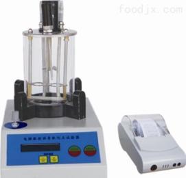 全自動瀝青軟化點試驗器SYD-2806G(帶打印機)