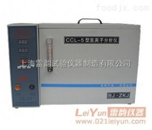 CCL-5水泥氯离子分析仪价格_品牌