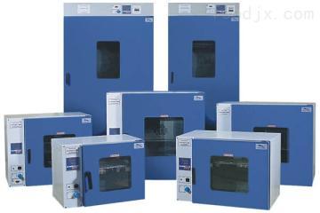 DHG-9420A台式电热恒温鼓风干燥箱