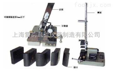 WS-8钢筋反复弯曲试验机|参数|型号_WS-8钢筋反复弯曲试验机|报价|厂家